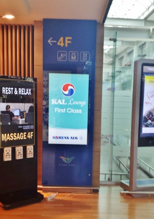 Korean Airlines First Class Terminal Signage