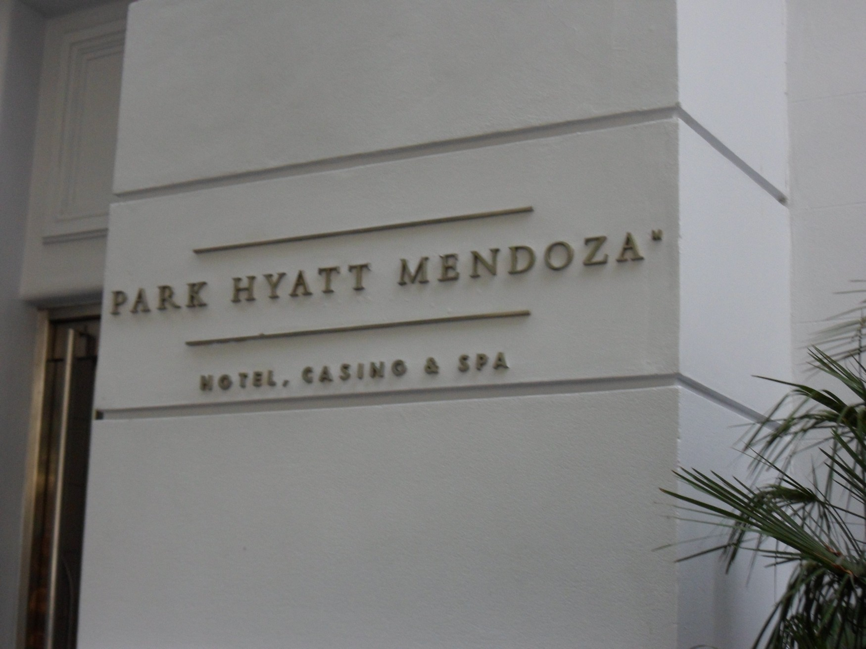 Park Hyatt Mendoza Entrance